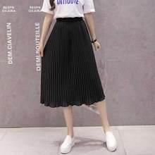 7e1927882e7 Для женщин шифоновая юбка летние тонкие твердые плиссированные женские юбки  Saias миди Faldas Винтаж элегантные женские юбки DC5.