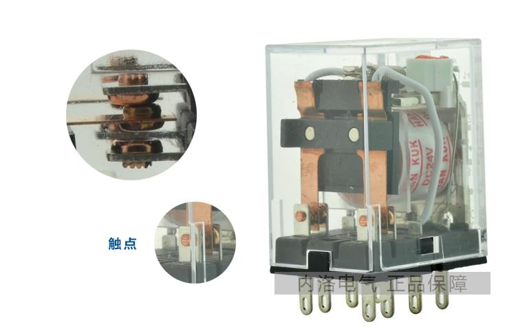 [SA] kaikun kacon реле 5A HR705-2PL DC24V AC220V с светильник 2a2b- 10 шт./лот