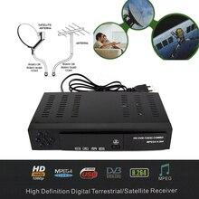 2016 Satellite receiver HD Digital DVB T2+S2 TV Tuner Receivable MPEG4 DVB-T2 TV Receiver T2 Tuner Free Shipping Support bisskey
