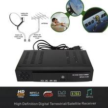 2017 спутниковый ресивер HD цифровой DVB T2 + S2 ТВ-тюнер задолженность MPEG4 DVB-T2 ТВ приемник T2 тюнер бесплатная доставка Поддержка bisskey