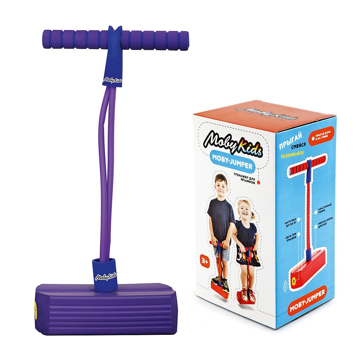 MOBY enfants bébé activité gymnastique 6844287 bambin jouets exercice machine pour sauter pour les filles et les garçons MTpromo