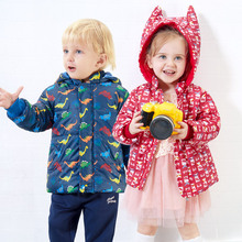 Yingzifang 2017 Winter Kids Jacket Coat  Cotton Thick Boys Girls Casual Hooded Coat Fashion Children Clothing Sports Suit