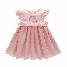 Высококачественное платье для девочек; летнее платье для маленьких девочек; кружевные платья принцессы для новорожденных; одежда для детей 0-3 лет