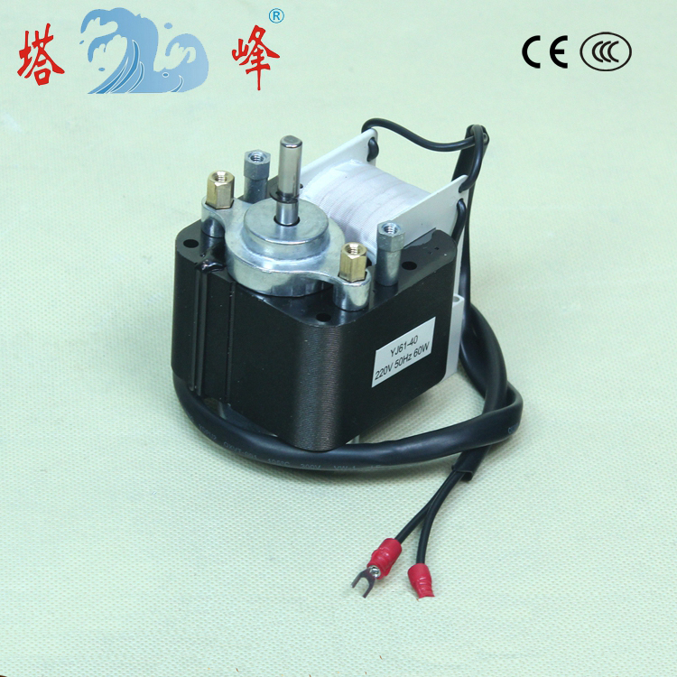 horizon hi z1 single conductor wire w spiral shiel 60w small copper wire single phase asynchronous motor Shaded pole motor 220v 50hz