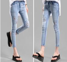 Women s summer 2017 new jeans female pants pants hollow jeans