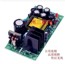 100PCS LOT 220V to 24V / 5V isolation power module