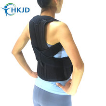 New Back Brace Posture Correction Back Health Orthopedic Support Band Correct Rectify Posture Beauty Corset Back Belt