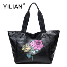 YILIAN Vintage Flower Handbags for Women 2017 New Casual Tote Bag Traditional Leather Shoulder Office Ladies Bags 0428-33