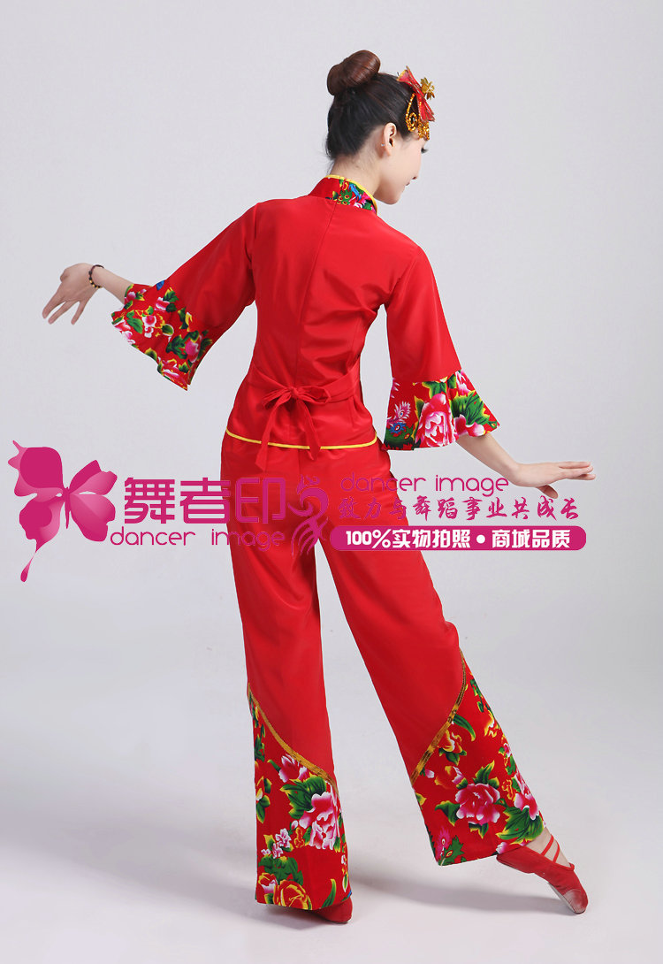 2017 Dance Costumes Hmong Clothes Chinese Folk Dance Drum Yangko Clothing Fan Square Stage Performance Wear Special Costumes