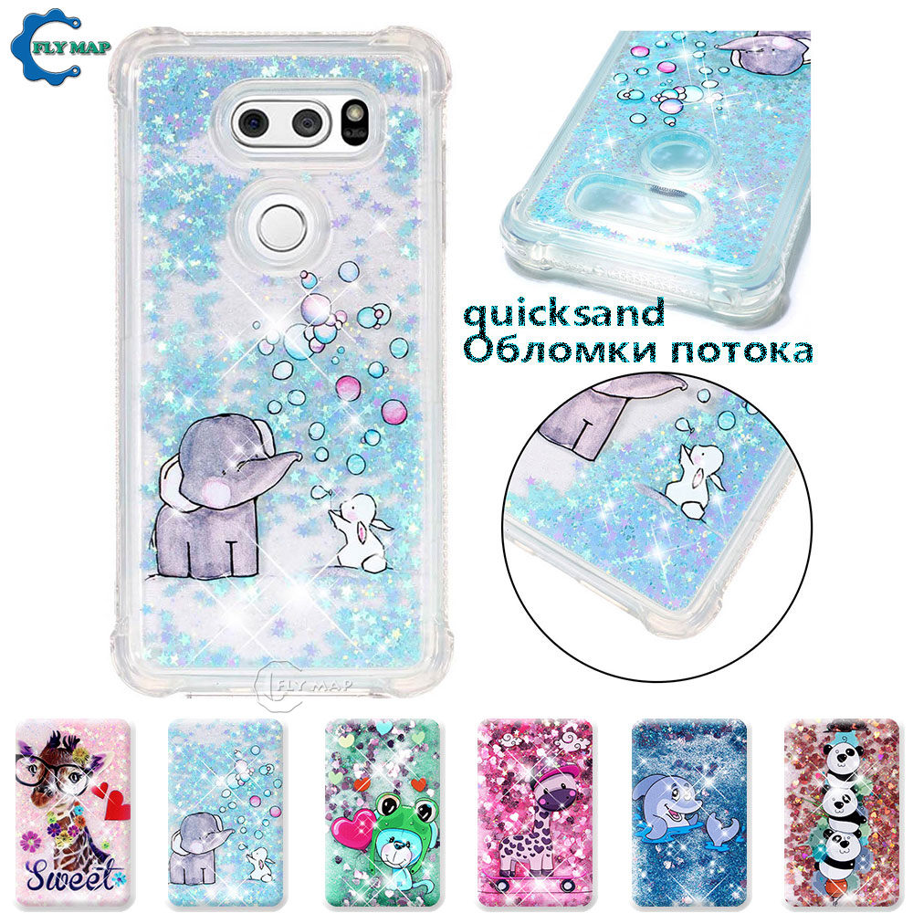 Dedicated Case For Lg V30 Plus H930ds Lg-h930ds V30 Glitter Stars Dynamic Liquid Quicksand Tpu Case For Lg V 30 Lgv30 H930 Lg-h930 Cases Cellphones & Telecommunications