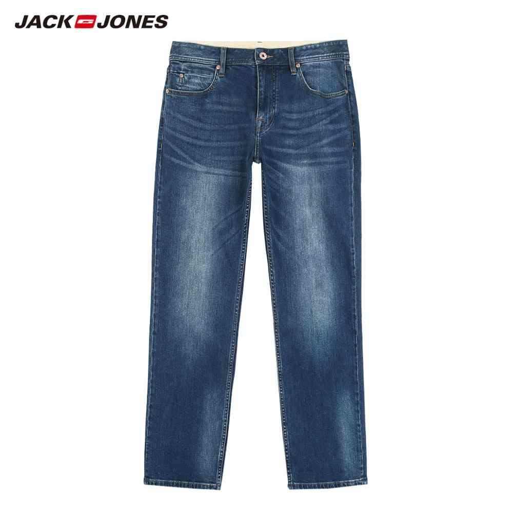 Jackjones Mannen Stretch Loose Fit Jeans Mannen Denim Broek Merk Nieuwe Stijl Broek Jack Jones Menswear 219132584