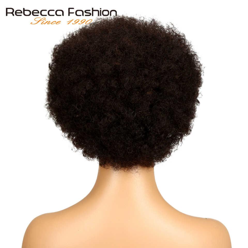 Rebecca Kurze Brazilian Afro Verworrene Lockige Perücke Farbe 2 # Dunkelbraun Rot Menschliches Haar Verworrenes Lockiges Nicht Spitze Perücken für Frauen