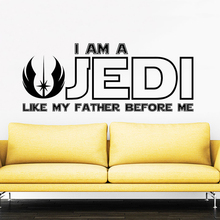 Star Wars Wall Decal Quote Luke Skywalker I Am a Jedi... Vinyl Sticker Decals Home Decor Mural Bedroom Window,Sword Not Included