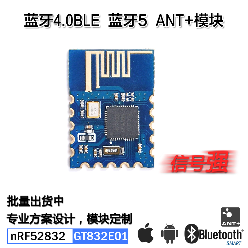 цена на Bluetooth 5 Module Bluetooth 4.0BLE Module NRF52832 Module GT832E_01