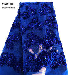 Dotted embroidery beaded blue french lace fabric African tulle lace Sewing Nigerian garment cloth 2019 high quality 5 yards