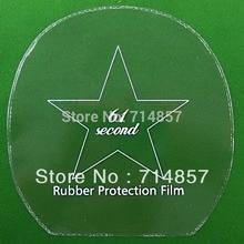 12 штук 61 секунды настольный теннис/pingpong Резиновая Защитная пленка