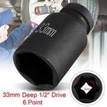 Auto 6 Punkt 33mm Tiefe Auswirkungen Buchse 1/2inch Stick Spindel Achse Mutter Buchse Hub Achse Für mutter Druckluftschraubenzieher