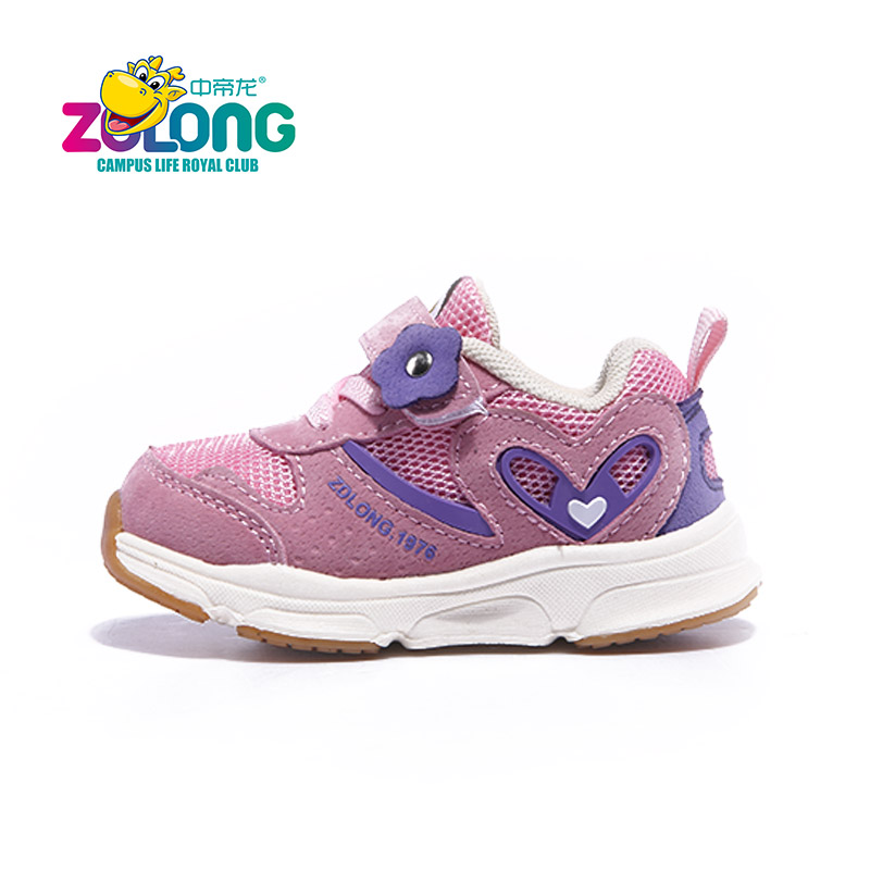 Trampki dla dziewczyn Księżniczka Oddychające buty Sprots Air Mesh - Obuwie dziecięce - Zdjęcie 2