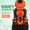 High Quality Breathable Hygroscopic Fabric Baby Car Seat Children Safety Seat, cadeirinha para carro, cadeira para carro