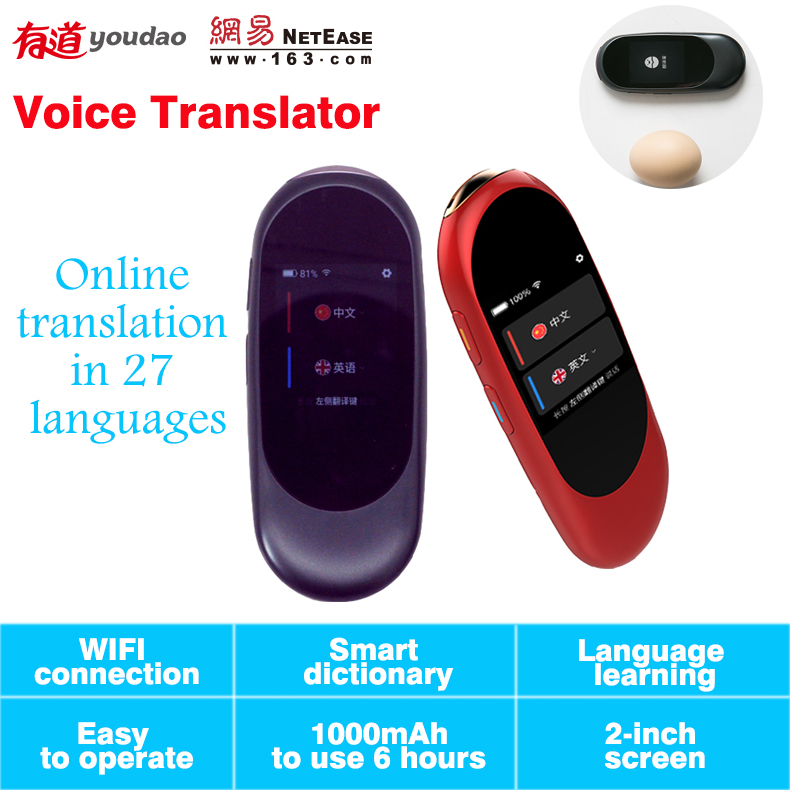 Traducteur vocal avec wifi 27 langue traduction mini traduction simultanée 2.0 écran Professionnel enregistreur vocal