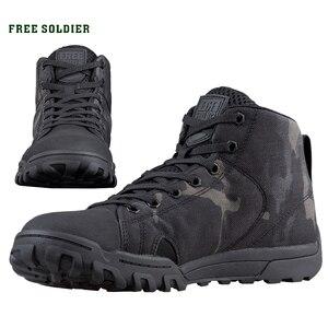 Image 1 - חייל חינם חיצוני ספורט טקטי צבאי גברים של נעלי רב מצלמת רך קל משקל טרקים נעלי לקמפינג טיולים