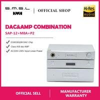SMSL SAP 12 + M8A + P2 Комбинации Наушники Hi Fi декодер усилителя Мощность усилителей и линейных Питание Портативный усилитель DAC аудио