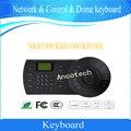 DAHUA Netzwerk High Speed Dome Tastatur Controller DHI-NKB1000