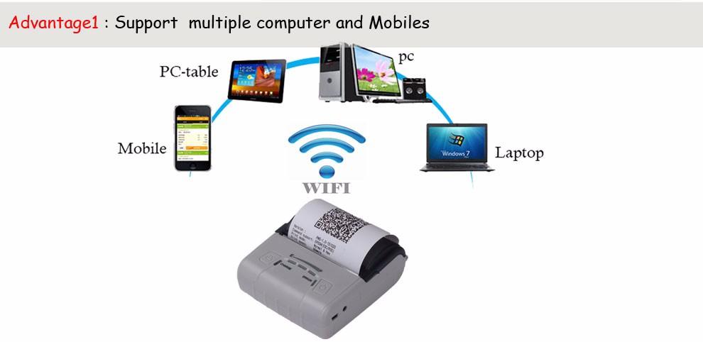 Mobile thermal Printer (2)