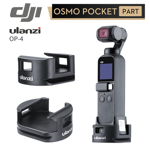 Image 1 - ULANZI OP 4 WiFi Tripod Adapter for DJI Osmo Pocket WiFi Base Accessory with Tripod Head Quick Release Mount