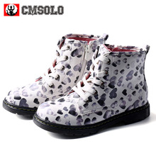 CMSOLO Martin Boots Girls Shoes For Kids Ankle Printing Autumn Winter Children Brand Footwear School Martin Boot Fashion Popular