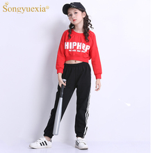 New Children Hip-hop Sir Dance Show Serve Modern Performance Cool Girl Suit Korean Baseball