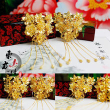 Beautiful Flower Gold Beads hair stick for wedding bride price is for 1 pair