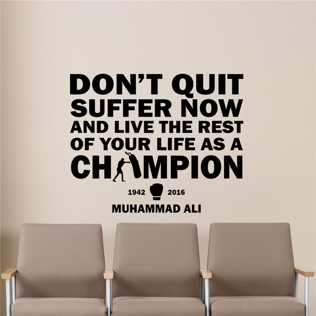 Muhammad ali quote wall decal boxer gift vinyl sticker poster gym