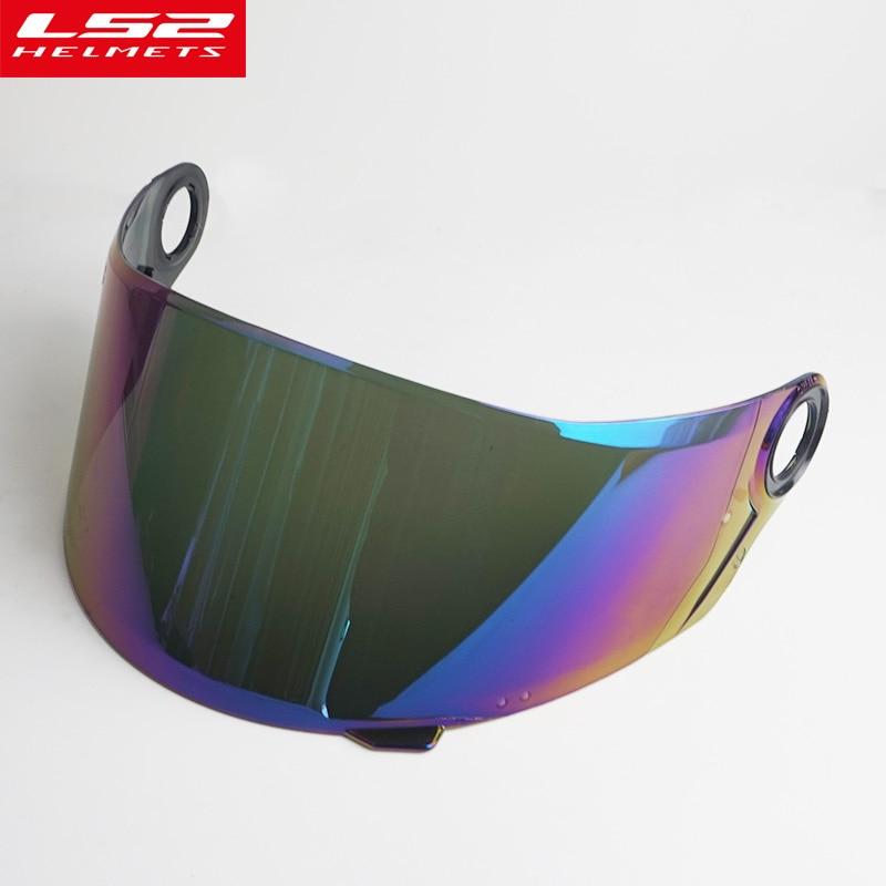 Face Shield LS2 ff358 full face motorcycle helmet Glasses Multicolor external lens clear black silver rainbow windproof visor