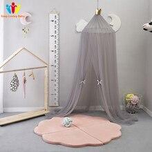Хлопок круглая детская кровать с москитной сеткой, украшение для детской комнаты, детская кроватка с сеткой Детская кроватка сетка-палатка; наряд для фотосессии 240 см