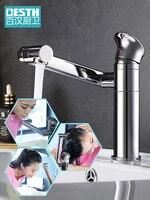 Rotating Bathroom Faucet Basin Mixer Copper Bathroom Faucet Three node 260 Degree Rotating Hot and Cold Wash Basin Nozzle