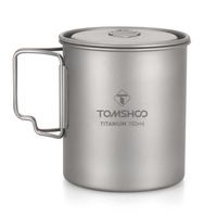 TOMSHOO 750ml Ultralight Titanium Cup Cookware Outdoor Portable Water Cup Mug Tableware Cooking Pot Titanium Pot Camping Picnic
