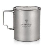 TOMSHOO 750ml Ultralight Titanium Cup Cookware Outdoor Portable Water Cup Mug Tableware Cooking Pot Titanium Pot Camping Picnic