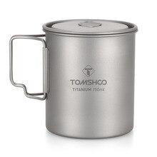 Tomshoo 750ml ultraleve copo de titânio panelas ao ar livre portátil copo água caneca utensílios de cozinha pote titânio acampamento piquenique