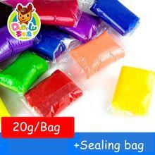 DoDoLu 2 20g Play Doh Fimo font b Polymer b font Clay Air Dry Playdough Light