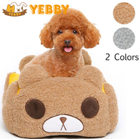 Lovely Cute Small Dog Bed Bear Shape Pet House with Removable Cushion,Waterproof Bottom