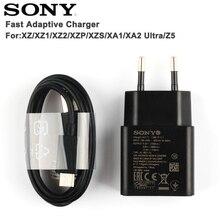 SONY Original Fast Travel Charger For SONY Xperia XZ2 Premium G8142 XZP G8142 XZs G8232 X Compact F5321 XA1 Ultra H4233 XA1 Plus цена и фото