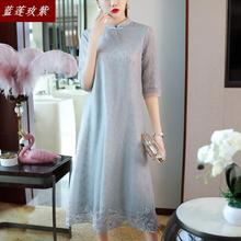 Women spring and summer qipao dresses ladies retro chinese style lace embroidery cheongsam dresses loose long dress female все цены