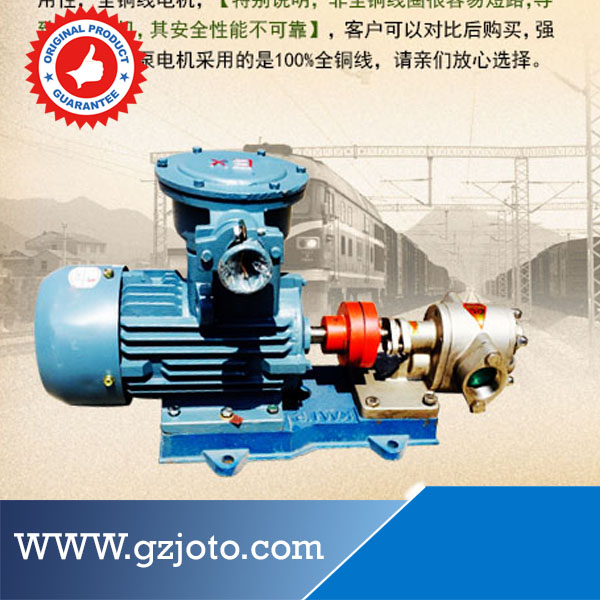 KCB 55 1 5KW Big Power Heavy Oil Transfer Pump Stainless Steel 55L min High Temperature