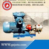 KCB 55 1.5KW большой мощности тяжелый масляный насос из нержавеющей стали 55Л/мин высокотемпературный шестеренный масляный насос.