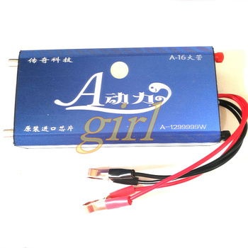 16 large A power province TV really deep power inverter for high power electronic nose 12V booster