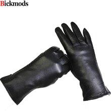 Guantes Eldiven gants en cuir pour femmes