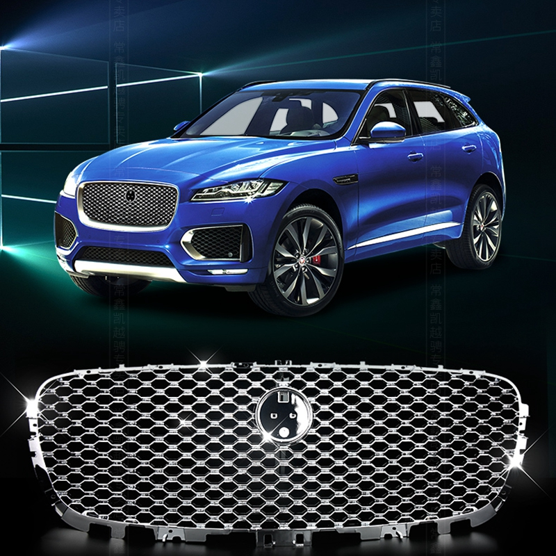 For Jaguar F-Pace F Pace X761 2016 2017 Car-styling ABS Front Grill Cover Trim Auto Replacement Parts 1PC