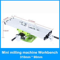 High quality mini milling machine workbench drilling tools 310mm*90mm aluminium drilling milling machine work table