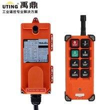 Telecontrol bonito radio control remoto F21-E1B industrial AC/DC universal de control de la grúa 1 transmisor y 1 receptor inalámbrico
